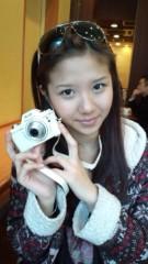 大竹愛子 公式ブログ/大切にします! 画像1