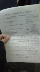 大竹愛子 公式ブログ/今日から… 画像1