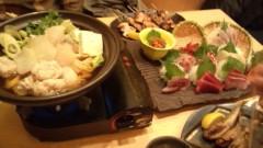 大竹愛子 公式ブログ/ やばいかも(´・ω・`) 画像1