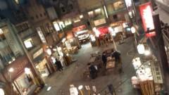 大竹愛子 公式ブログ/ラーメン博物館!! 画像2