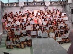 大竹愛子 公式ブログ/きゃーー(笑) 画像3