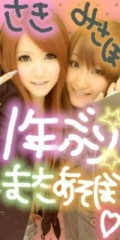 梅村沙稀 公式ブログ/プロフィール 画像2