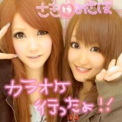 梅村沙稀 公式ブログ/プロフィール 画像1