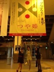 秋月三佳 公式ブログ/山形のお米、つや姫(*^^*) 画像2