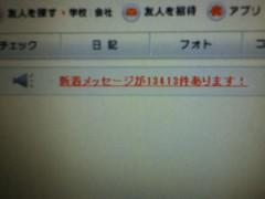 なつき(・ω・っ)З 公式ブログ/誕生日ヽ(=・Å・=*)ノ 画像2