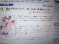 なつき(・ω・っ)З プライベート画像 2010-06-12 20:37:10