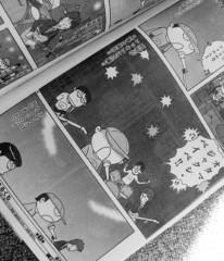 荒井英夫 公式ブログ/ストラト! 画像3
