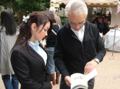 荒井英夫 公式ブログ/新渡戸文化学園 画像2