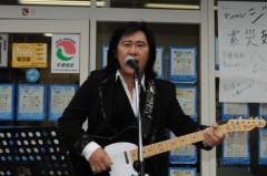 荒井英夫 公式ブログ/ジョニー大倉 画像1
