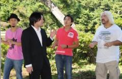 荒井英夫 公式ブログ/会社の遠足(鯉に餌をあげるぞ) 画像3