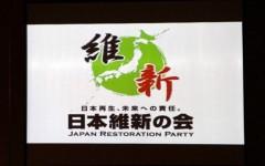 荒井英夫 公式ブログ/日本維新の会 神奈川県総支部  画像1