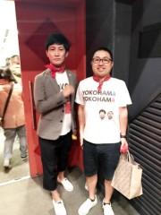 荒井英夫 公式ブログ/横浜ヨコハマ  画像1