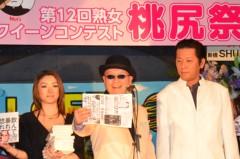 荒井英夫 公式ブログ/「第12回熟女クイーンコンテスト」(於:新宿ロフトプラスワン) 画像1
