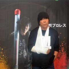 荒井英夫 公式ブログ/新団体「ファイヤープロレス」 画像1