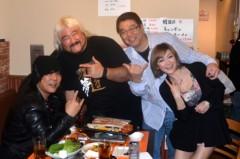 荒井英夫 公式ブログ/矢口壹琅20周年記念ライブの打ち上げ  画像1