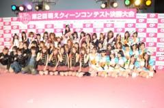 荒井英夫 公式ブログ/第2回「萌えクィーンコンテスト」 画像3