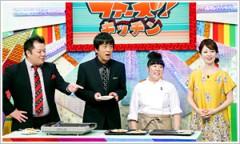 荒井英夫 公式ブログ/お金がなくても幸せライフ がんばれプアーズ #3 画像2