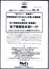 """荒井英夫 公式ブログ/""""出てこい!押尾学!"""" 画像1"""