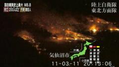 荒井英夫 公式ブログ/東日本大震災 画像1