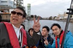 荒井英夫 公式ブログ/保安庁〜〜 画像2