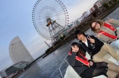 荒井英夫 公式ブログ/田代まさしを激励に 画像2