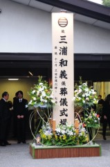 荒井英夫 公式ブログ/4年越しの真相 画像1