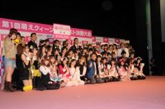 荒井英夫 公式ブログ/第1回秋葉原的萌えクィーンコンテスト 画像3