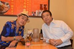 荒井英夫 公式ブログ/豊川誕 画像1