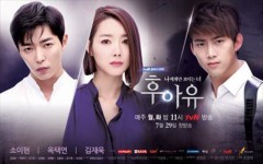 荒井英夫 公式ブログ/話題の韓国ドラマ 画像3