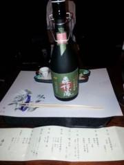 荒井英夫 公式ブログ/幻の銘酒 森伊蔵 画像2