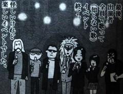 荒井英夫 公式ブログ/ストラト!追記 画像2
