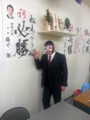 荒井英夫 プライベート画像 ザ・グレート・サスケ (12)
