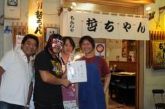 荒井英夫 公式ブログ/月島もんじゃ「哲ちゃん」 画像2
