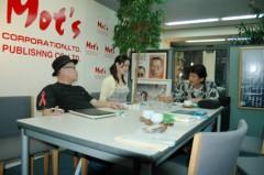 荒井英夫 公式ブログ/写真集の打ち合わせに 画像3