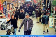 荒井英夫 公式ブログ/ちい散歩  画像2