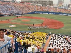 荒井英夫 公式ブログ/第93回全国高等学校野球選手権神奈川大会 画像2