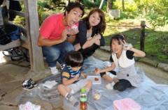 荒井英夫 公式ブログ/会社の遠足(鯉に餌をあげるぞ) 画像1