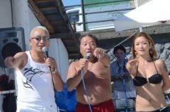 荒井英夫 公式ブログ/ラストサマーライブ 画像1