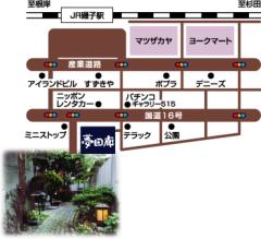 荒井英夫 公式ブログ/夢回路 画像1