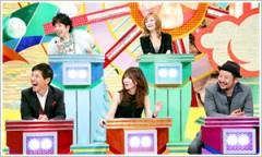 荒井英夫 公式ブログ/お金がなくても幸せライフ がんばれプアーズ #3 画像1