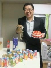 荒井英夫 公式ブログ/53歳の誕生日 画像1