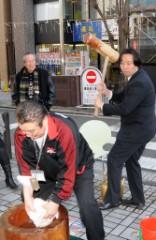 荒井英夫 公式ブログ/年末恒例 餅つきライブ 画像3