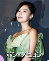 荒井英夫 公式ブログ/天使の誘惑 (천사의유혹) 画像2