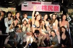 荒井英夫 公式ブログ/「第12回熟女クイーンコンテスト」(於:新宿ロフトプラスワン) 画像2