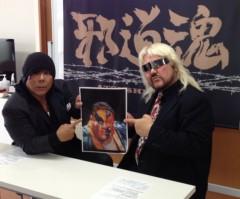 荒井英夫 公式ブログ/10年ぶりにグレート・ニタが復活 画像3