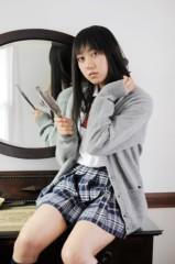 荒井英夫 公式ブログ/高校合格 画像1