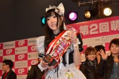 荒井英夫 公式ブログ/第2回「萌えクィーンコンテスト」 画像1