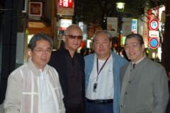 荒井英夫 公式ブログ/三浦和義 63歳 画像1