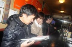 荒井英夫 公式ブログ/ストラト 画像2