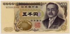 荒井英夫 公式ブログ/アクア新渡戸の御先祖 画像2